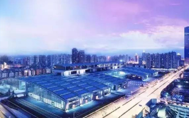 Shenzhen Exhibition Center