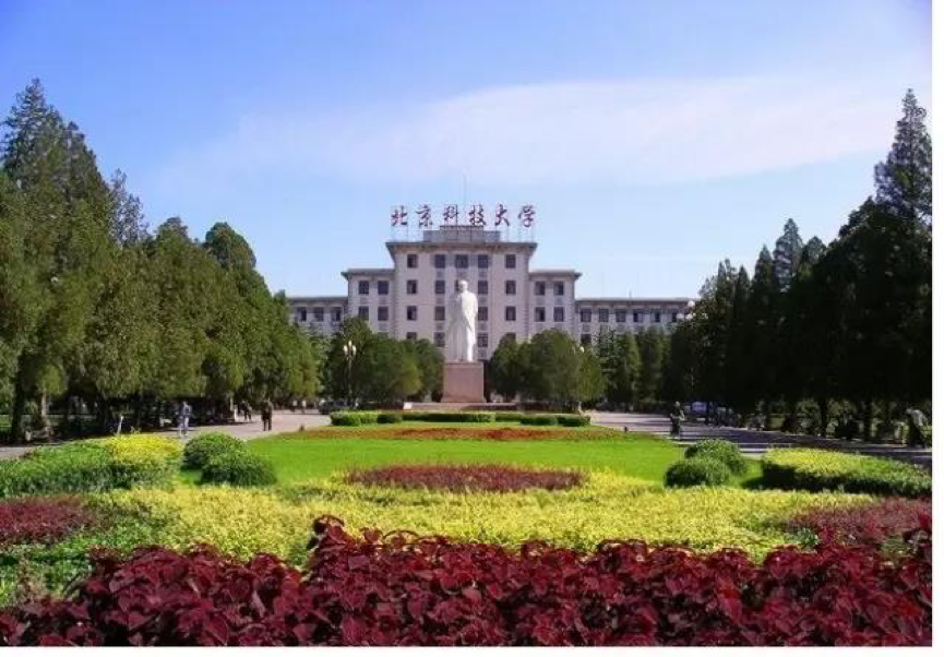 University of Science & Technology Beijing